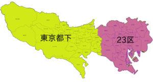 東京都の民間救急